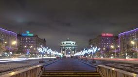 凯旋门在有圣诞节的莫斯科 股票视频