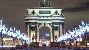 凯旋门在有圣诞节的莫斯科 股票录像