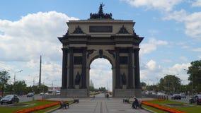 凯旋门在有库图佐夫大道的莫斯科 免版税库存照片