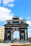 凯旋门在莫斯科 免版税库存图片