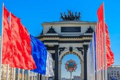 凯旋门,莫斯科,俄罗斯 免版税图库摄影