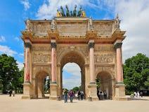 凯旋门du Carrousel。巴黎,法国。 免版税图库摄影