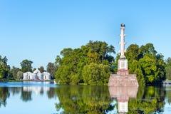 24凯瑟琳中心系列前面的皇家km贵族公园彼得斯堡住宅俄国selo南st tsarskoye访问 库存照片