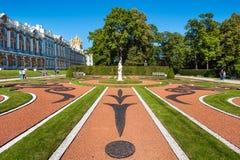 凯瑟琳公园和宫殿 免版税图库摄影
