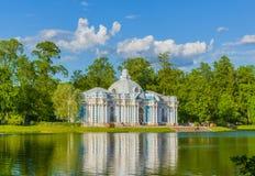 凯瑟琳公园在Tsarskoe Selo 免版税库存照片