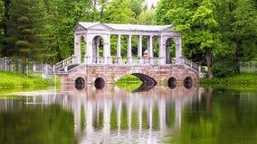 凯瑟琳公园(Tsarskoye Selo),俄罗斯 免版税库存图片