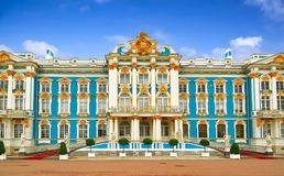 凯瑟琳宫殿俄国 库存照片