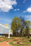 凯瑟琳宫殿和公园 免版税库存图片