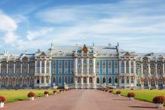 凯瑟琳宫殿在圣彼得堡,俄罗斯附近的Tsarskoye Selo 图库摄影