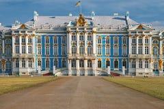 凯瑟琳宫殿在普希金, Tsarskoye Selo,俄罗斯 免版税库存照片