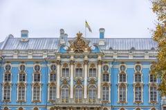 凯瑟琳宫殿在Tsarskoe的Selo普希金庭院里 免版税库存照片