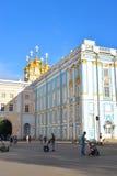 凯瑟琳宫殿在Tsarskoe Selo 免版税库存图片
