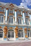凯瑟琳宫殿在Tsarskoye Selo,俄国 免版税库存图片