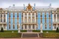 凯瑟琳宫殿在Tsarskoye Selo,圣彼得堡,俄罗斯 免版税库存照片