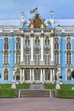 凯瑟琳宫殿彼得斯堡俄国selo st tsarskoe 免版税库存照片