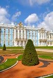 凯瑟琳宫殿 免版税库存照片
