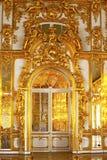 凯瑟琳的宫殿大厅在Tsarskoe Selo ( 图库摄影