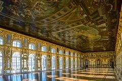 凯瑟琳的宫殿舞厅大厅在Tsarskoe Selo (普希金), St 免版税库存图片