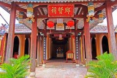 凸轮Pho寺庙会安市,越南联合国科教文组织世界遗产名录 免版税库存照片