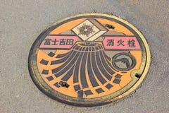 出入孔在日本 免版税库存图片