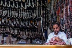出售刀子在也门 免版税图库摄影