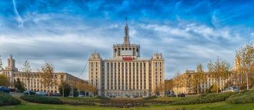 出版自由(住处在罗马尼亚语的Presei Libere) panoram的议院 免版税库存图片