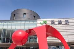 函馆,北海道,日本2016年6月6日 红色标志装饰我 库存图片