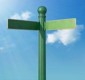 分叉的符号街道 库存例证