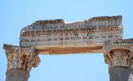 分开在Ephesus,伊兹密尔,土耳其的现场 免版税库存图片
