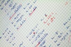 分类工作 免版税库存图片