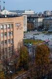 切尔卡瑟,乌克兰- 2014年10月16日:舍甫琴科大道看法从屋顶的 免版税库存照片