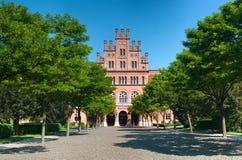 切尔诺夫策国民大学的前面门面 库存图片