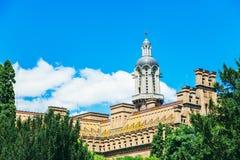切尔诺夫策国立大学- Yuriy Fedkovych切尔诺夫策Nati 免版税库存图片