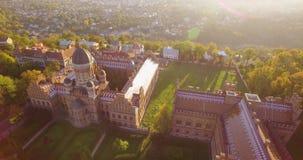 切尔诺夫策大学鸟瞰图4k的res - 其中一所最旧的大学 影视素材