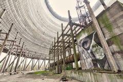 切尔诺贝利,乌克兰- 2017年11月26日 未完成的切尔诺贝利核电站冷却塔  库存照片