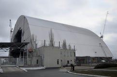 切尔诺贝利,乌克兰- 2015年12月14日:切尔诺贝利核电站 库存照片