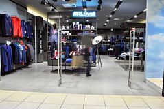 什切青,波兰 2016年9月01日 Kaskada shoping的中心 图库摄影