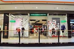 什切青,波兰 2016年9月01日 Kaskada shoping的中心 免版税图库摄影