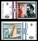 500列伊1992老罗马尼亚语比尔 库存图片
