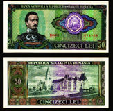 50列伊1966老罗马尼亚语比尔 免版税库存照片