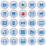 Media player control buttons collection. Glass Buttons Set stock illustration