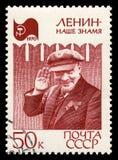列宁俄国邮票 免版税库存图片