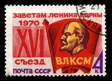 列宁俄国邮票 免版税库存照片