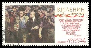 列宁在劳动节 免版税库存图片