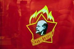 列宁在旗子的` s图象在一个五针对性的星 免版税库存照片