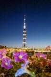 列宁格勒Radiotelevision传输Cente的电视塔 免版税库存照片