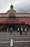 列宁的陵墓在莫斯科,俄罗斯 免版税库存照片