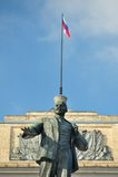 列宁纪念碑和俄国旗子,奥勒尔号,俄罗斯 库存图片