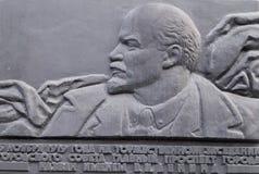 列宁雕象在叶卡捷琳堡,俄联盟 免版税库存图片