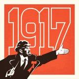 列宁- 1917的10月社会主义革命的年领导在俄罗斯 库存照片